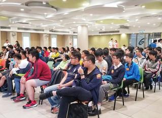 第一屆卡坦島香港校際賽準決賽
