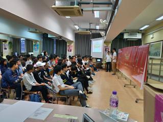 第二屆卡坦島香港校際賽