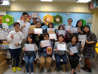 第三屆初階桌遊輔導及學習導師證書課程