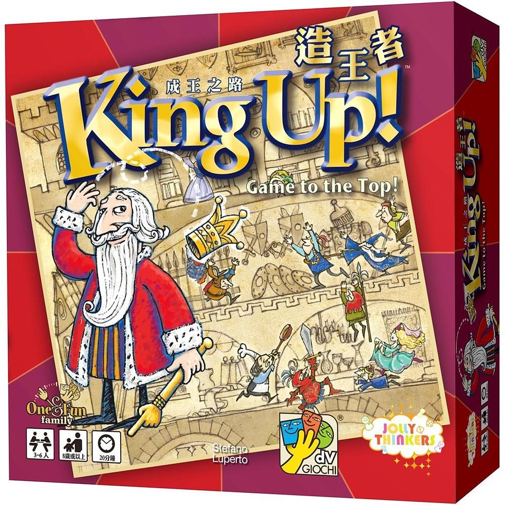 King up 桌遊網上直播