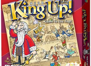 King up: 桌上遊戲與網上直播分享