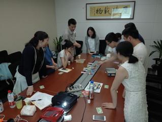 播種成都 (15-16/7/2017)