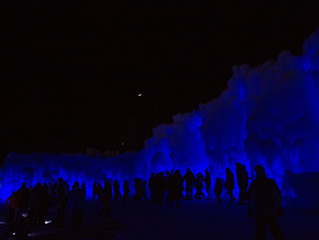 The Ice Castles | Lincoln, New Hampshire