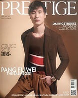 Prestige_Cover_edited.jpg