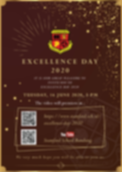 stamford-excellence-day-2020-poster.png