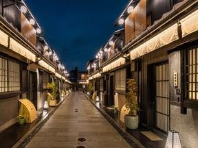 Kyoto - Ryokan Nazuna Tsubaki st.