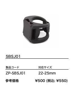 SBSJ01.jpg