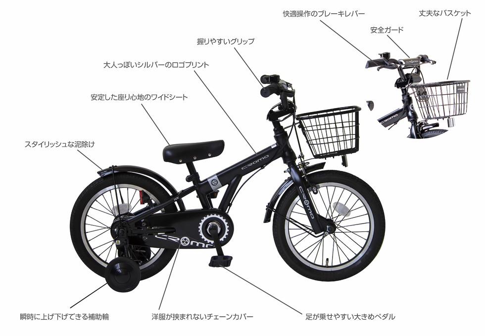 cromo_kidsbike_kodawari_600x-100.jpg