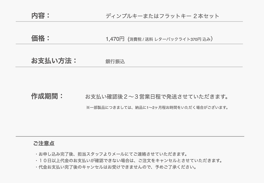 スクリーンショット 2021-08-31 16.32.26.png