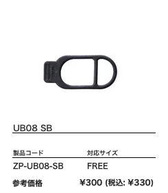 UB08-SB.jpg