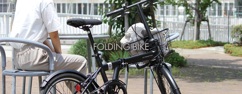 cromo_site_folingbike_600x-100.jpg