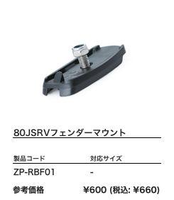 RBF01.jpg