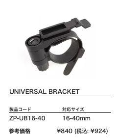 UB16-40.jpg