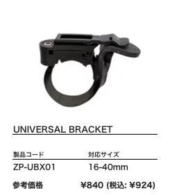 UBX01.jpg