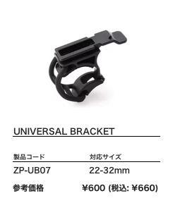 UB07.jpg