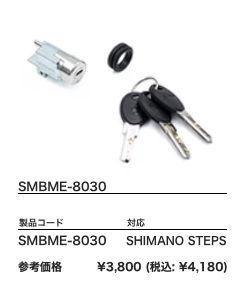 SMBME-8030.jpg