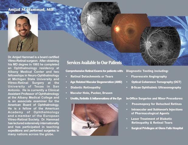 AMH brochure inner