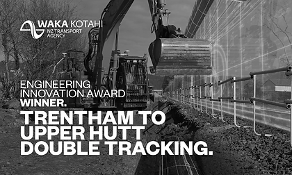 Engineering Innovation - Trentham to Upper Hutt Double Tracking.png