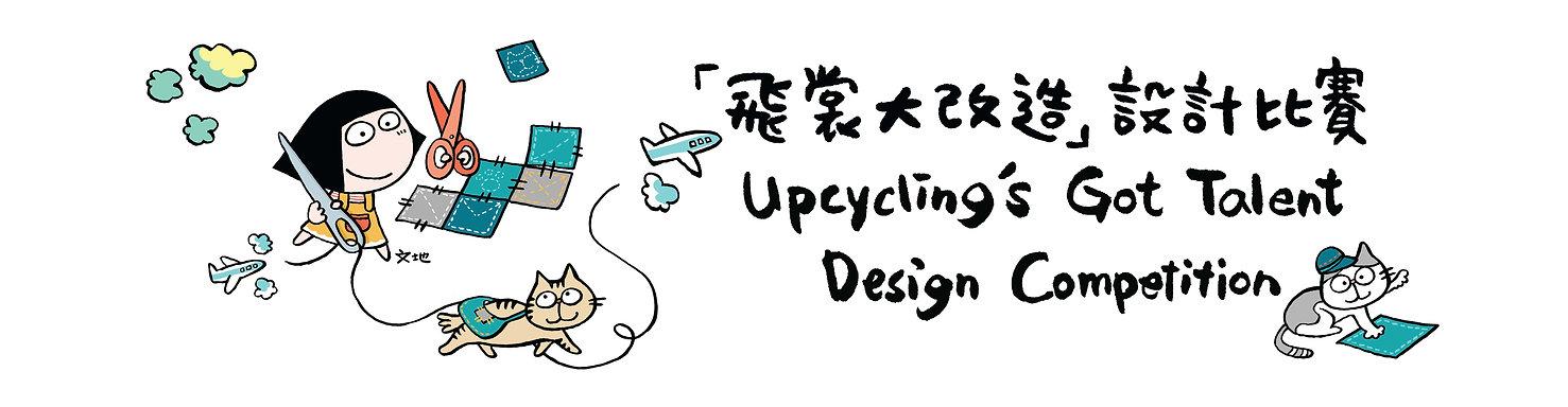 website banner v2-01.jpg