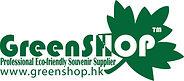 Greenshop logo 2.jpg