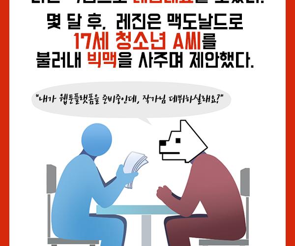 카드뉴스_3탄_4.png