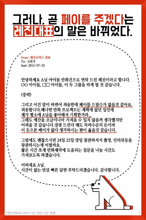 카드뉴스_3탄_3.png
