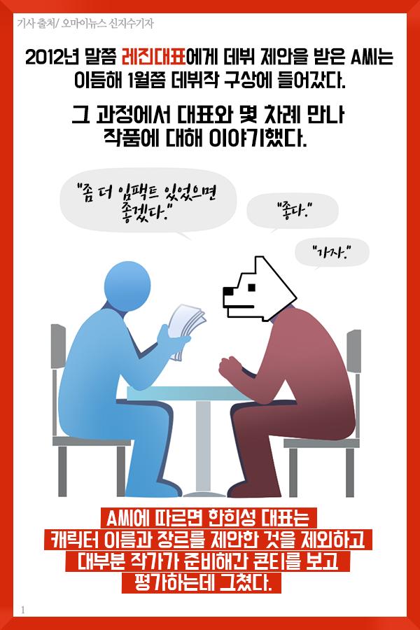 카드뉴스_1.png