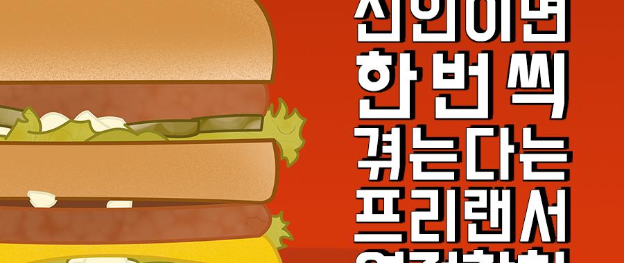 카드뉴스_3탄_표지_가로.png