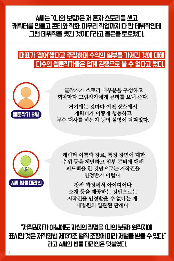 카드뉴스_8.png