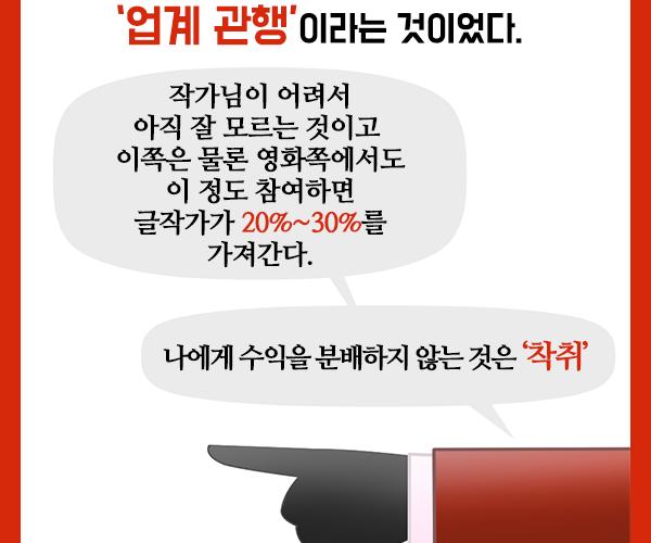 카드뉴스_6.png
