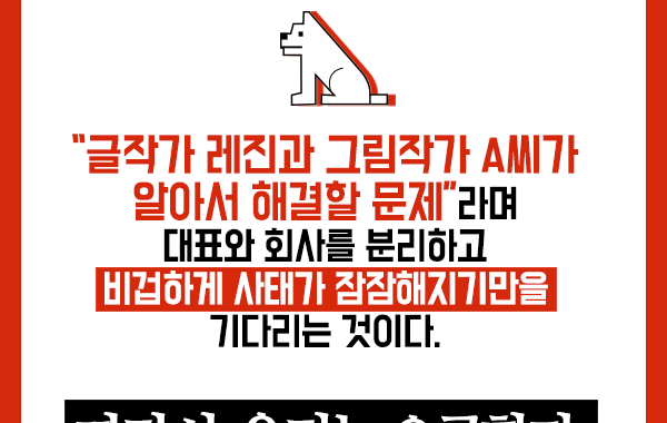 카드뉴스_3탄_5.png
