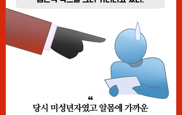카드뉴스_2.png