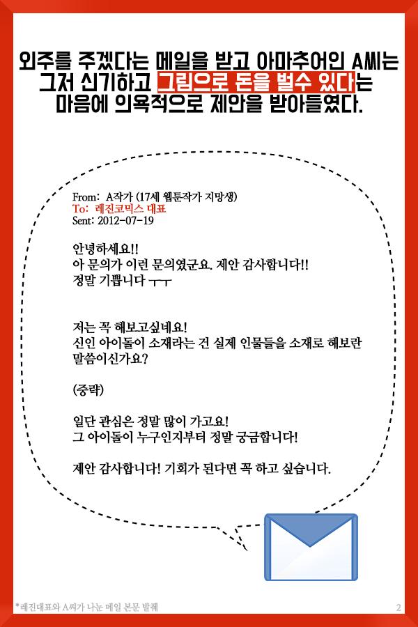 카드뉴스_3탄_2.png