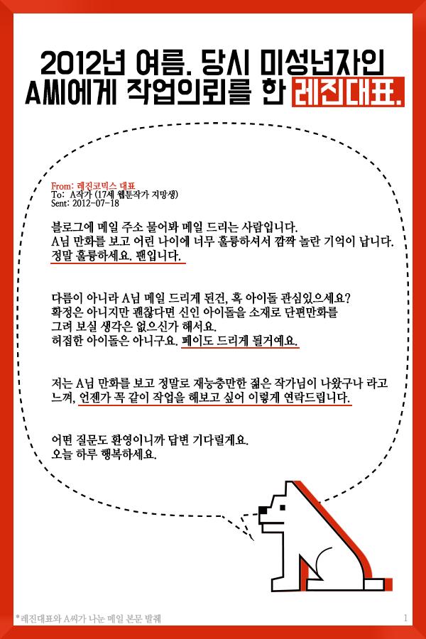 카드뉴스_3탄_1.png
