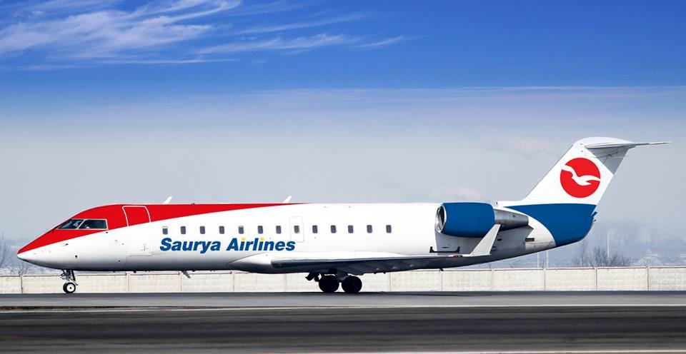 Saurya Airlines CRJ-200 9L-ALE