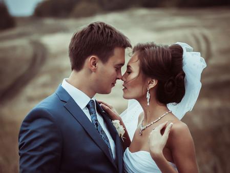 Tis the Season...Wedding, that is!
