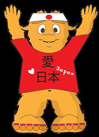 Japan-lets-go.png