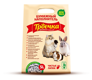 Пакет-Троечка.png