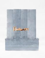 'Collage In Arad' 18/32