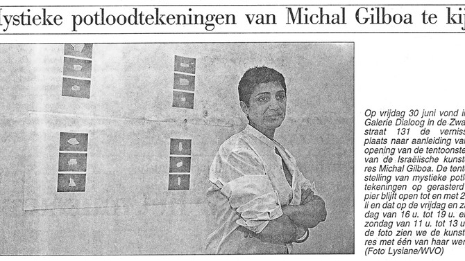 Mystieke Potloodtekeningen van Michal Gilboa te kijk
