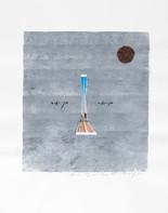 'Collage In Arad' 22/32