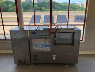 Hybrid PV System & Food Waste Solution for Hong Kong Secondary School