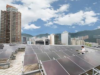 中央政策組研究顯示全港233 000幢合適大廈天台安裝光伏板