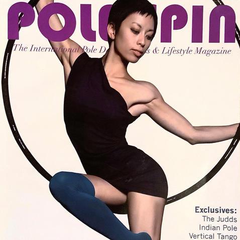 雑誌 Pole Spin