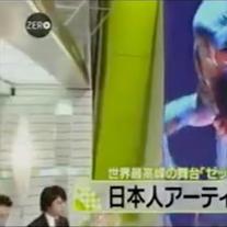 Nippon TV News Zero