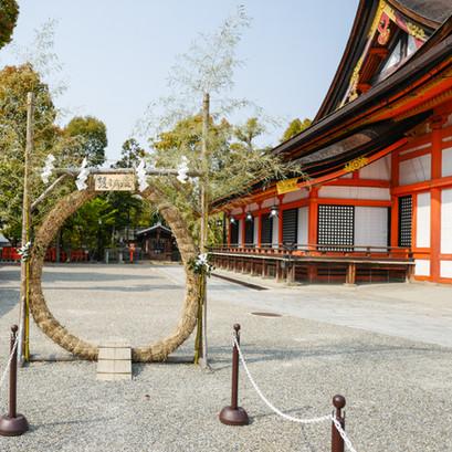 Kyoto Temple Virtual Tour