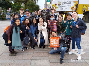 TourMeAway Taiwan - Explore Taipei With English-Speaking Tour Guides