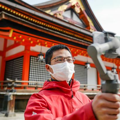 Kyoto Virtual Tour