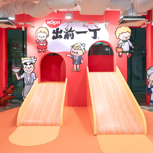 Slurping Good! Experience Playground _ Chu Qian Yi Ding Slide.jpg