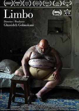 Limbo.Poster.Logos.jpg